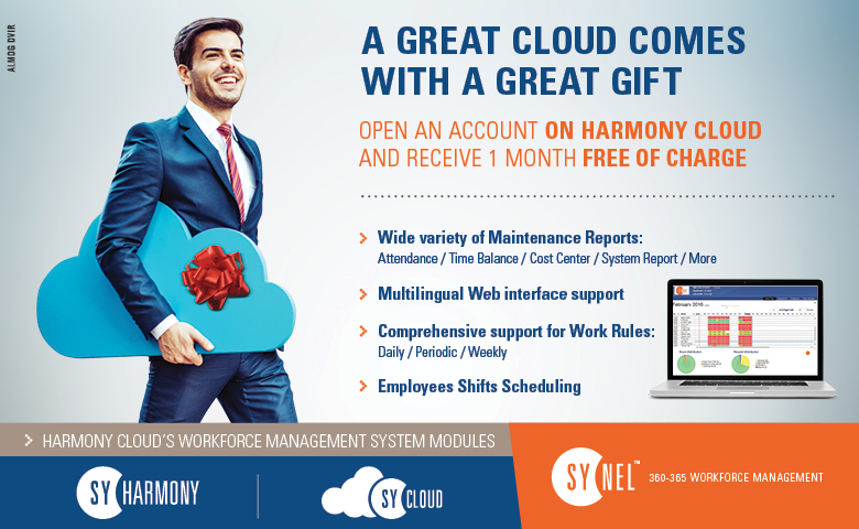 synel_gift_cloud_landing_page_final2